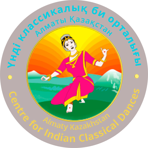 Centre for Indian Classical Dances